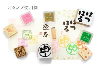 2016nenga-stamp-example