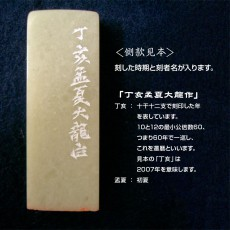 DTO-R(1)