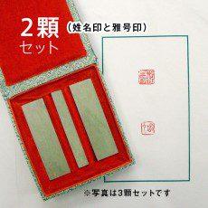 DTO-R(2)