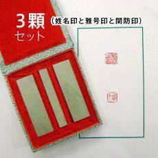 DTO-R(3)