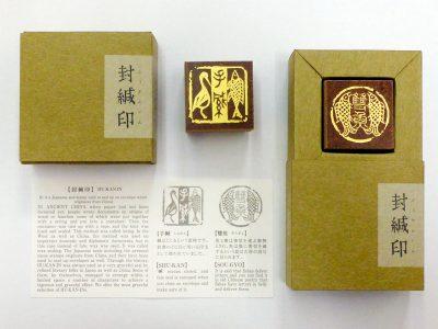 HKB-post