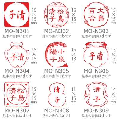 MO-N-post11