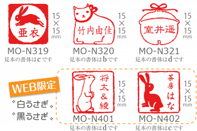 MO-N-post13