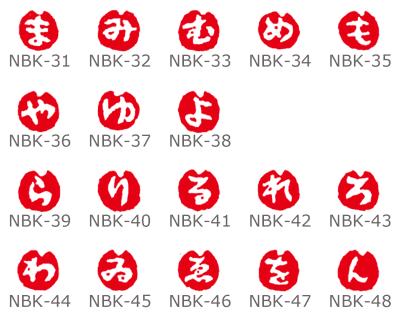 NBT-post5