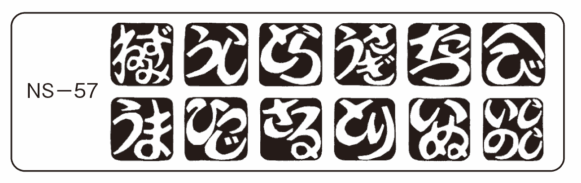 NS(2)