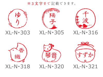 XL-9-post002-1
